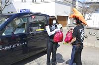 出前商品をタクシーでお届け 事業継続へ札幌で実証実験