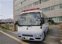 HKT元メンバーを送検 大麻所持疑い、福岡県警