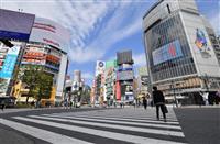 【新聞に喝!】コロナ報道、テレビは演出排せ 元東京大学史料編纂所教授・酒井信彦