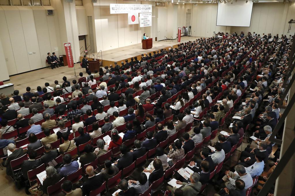 2019年5月、東京都千代田区で開催された憲法改正派の集会