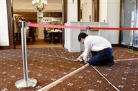 感染者滞在のホテル公開 千葉・成田