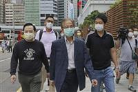 香港民主派を大量逮捕 元総督「一国二制度を葬る一歩」と非難