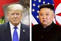 北「米大統領に手紙送っていない」米朝首脳で食い違い