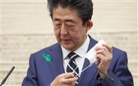 【読者から】(4月2~15日)緊急事態宣言 「挙国一致し国難乗り切れ」