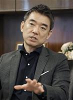関電、橋下徹氏の社外取締役起用を拒否へ