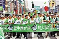 【話の肖像画】台湾元総統・陳水扁(69)(28) 「一辺一国」めぐり中国と暗闘