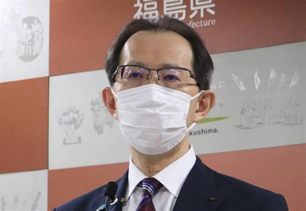 緊急 宣言 事態 県 福島