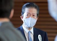 【歴史の交差点】武蔵野大特任教授・山内昌之 一律10万円給付の攻防