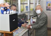 有田の人間国宝の陶芸家・井上さんが運転免許返納