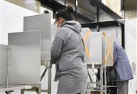 投票所、「3密」を回避 静岡補選、混雑情報発信も