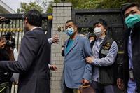 香港政府、基本法の解釈変更 中国の介入常態化へ