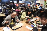 新型コロナ 中国、正常化なお遠く 北京の商業施設95%再開も流入警戒