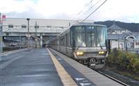 【湖国の鉄道さんぽ】緊急時に威力を発揮 安土駅、折り返しで運行確保