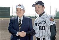 【訃報】阪神電鉄元会長の手塚昌利氏が死去 タイガースオーナーで優勝も