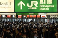 「通勤避ける」日本は最低18% 不安感じながら職場へ
