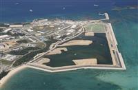 防衛省の辺野古設計変更申請に沖縄副知事「コロナの時期なのに」