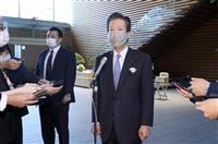 公明・山口代表も10万円給付を辞退