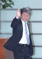 茂木外相、中国の南シナ海行政区新設に「強く反対」