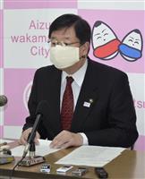 宿泊予約者が前年比9割減 福島・会津若松