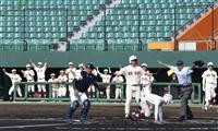 高野連「野球部員への影響大」 全国の春季大会中止で