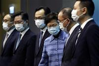 香港、大規模な人事刷新 親中派重用で対民主派工作第3弾