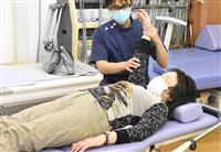 【JR脱線】痛みと闘い15年…重傷負った玉置さん