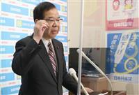 共産・志位氏、憲法記念日集会「予定なし」