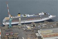 乗員さらに14人感染確認 長崎停泊の伊クルーズ船