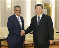 中国がWHOに32億円追加寄付 WHO支持を明確に