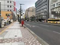 栃木県の事故件数減少、外出自粛影響か 春の交通安全運動期間中