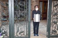 「悔しくて悲しい」と夫 岡江久美子さんの遺骨が自宅へ