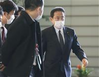 岸田氏、家賃補助はテナントへの直接支援検討 「失地回復」目指す