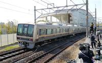 【福知山線脱線事故15年】発生時刻の快速電車 乗客ら犠牲者悼む