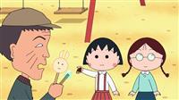 「ちびまる子ちゃん」新作放送延期 5・3~過去人気作品