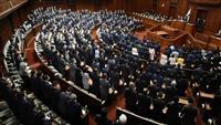 国会のオンライン審議 「出席」求める憲法が壁