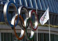 IOCが選手などに27億円追加支援 東京五輪の延期で