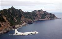 尖閣周辺に中国船 12日連続