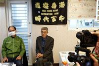 香港の反中派「銅鑼湾書店」 台湾で営業再開