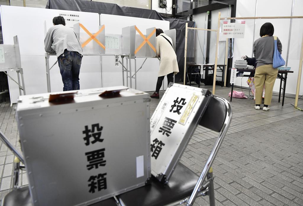 静岡 四 区 補選
