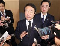 10万円給付を海外在留邦人にも、自民議員グループが提言