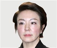 前安芸高田市長宅を捜索 広島地検、参院選巡り