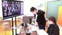 埼玉 小中学校、オンライン学習推進に2つのハードル