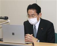 岸田氏「政府・与党の対応への評価」 衆院静岡4区補選勝利に