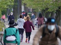 ジョギングも「2メートル」「マスク」で周囲への配慮必要