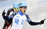 アンが引退表明 ショートで五輪金6個 韓国・ロシアで代表