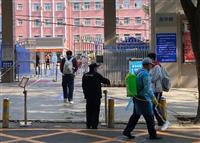 北京で約3カ月ぶりに学校再開 高校3年生から段階措置