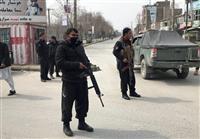 アフガン和平合意後も死傷者多数 国連が報告