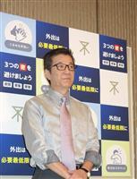 「経営情報すべて開示を」大阪市、関電に株主提案へ