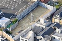 事件現場の京アニスタジオ 解体工事が終了