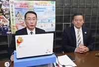 【思ふことあり】スポーツジャーナリスト・増田明美 努力は将来に必ず生きる